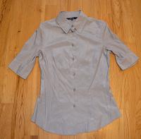 Отдается в дар блузка светло-серая, р.XS