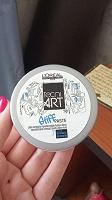 Отдается в дар L'Oreal professional паста для укладки волос