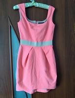 Отдается в дар Розовое платье XS Кира Пластинина