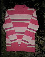 Отдается в дар Полосатый свитерок