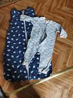 Отдается в дар Набор для сна для мальчика 1год