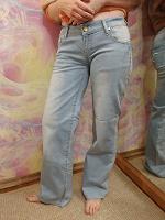Отдается в дар Женские широкие джинсы