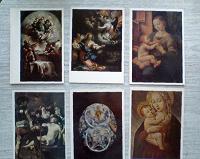 Отдается в дар Христианское на открытках. Искусство.