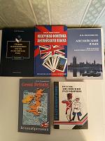 Отдается в дар Различные книги по английскому языку