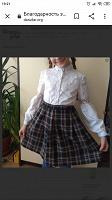 Отдается в дар Школьная юбка для девочки