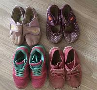 Отдается в дар Обувь детская 27,28