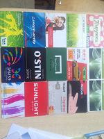Отдается в дар пластиковые карты ( 3 фото)