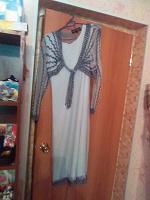 Отдается в дар Нарядное платье.