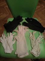 Отдается в дар Ретро перчатки, чулки
