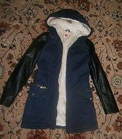 Отдается в дар Куртка удлинненая