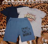 Отдается в дар Одежда для мальчика 4-5лет