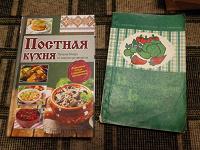 Отдается в дар Кулінарні книги