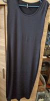 Отдается в дар платье темно синее