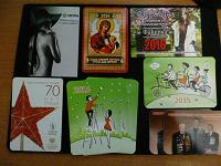 Отдается в дар календари и открытка СССР