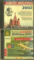 Отдается в дар CD диски «Карта Москвы 2002», «Norton Utilities 2001»