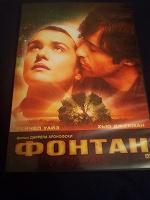 Отдается в дар DVD «Фонтан»