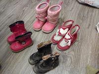 Отдается в дар Детская обувь 24