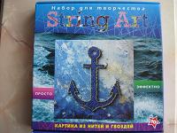 Отдается в дар Набор для творчества String Art Якорь