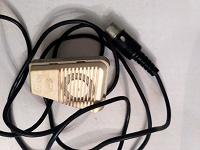 Отдается в дар Динамический микрофон МД — 201