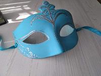 Отдается в дар Карнавальная маска