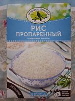 Отдается в дар Рис