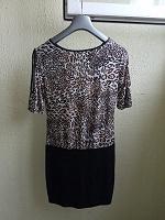 Отдается в дар Платье с леопардовым принтом