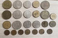 Отдается в дар Копейки и рубли
