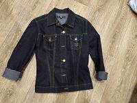Отдается в дар джинсовые куртки