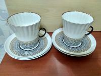 Отдается в дар Кофейные пары ЛФЗ.