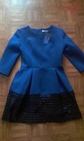Отдается в дар Нова сукня