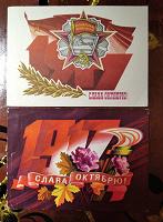 Отдается в дар Открытки СССР