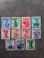 Отдается в дар Почтовые марки Австрии.