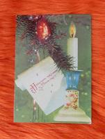 Отдается в дар Новогодняя открытка