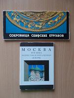 Отдается в дар Наборы открыток (3 шт.) и марки