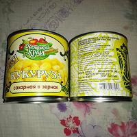 Отдается в дар Кукуруза консервированная