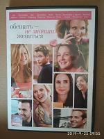 Отдается в дар Фильм)