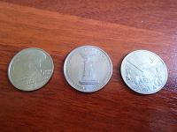 Отдается в дар Российские монеты