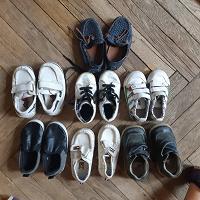 Отдается в дар Обувь 23-24