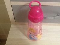 Отдается в дар Бутылочка для питья.