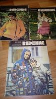 Отдается в дар Журнал Вязание 1981,1984,1985годов