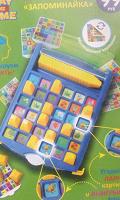 Отдается в дар Игра детям 3+