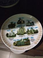 Отдается в дар Православная тарелка