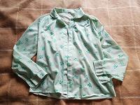 Отдается в дар Рубашки женские, 46 размер