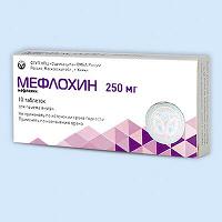 Отдается в дар Мефлохин 250 таблетки