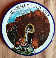 Отдается в дар Тарелочка сувенирная «Иерусалим»