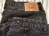 Отдается в дар Чёрные джинсы на хм