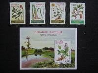 Отдается в дар Белорусские марки