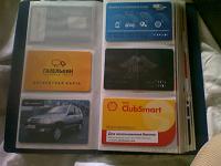 Отдается в дар Карты карточки дисконтные пластиковые скидка коллекция коллекционерам автомобиль машина мотоцикл