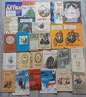 Отдается в дар Детские книги СССР