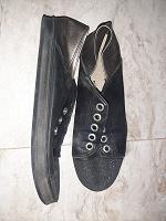 Отдается в дар Обувь женская р.40